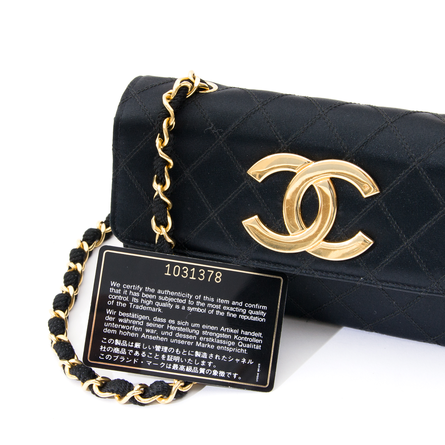 Chanel Black Silk Evening Bag GHW Chanel Black Silk Evening Bag GHW Chanel  flap bag made from quilted silk with long gold 272eae5bbba7a