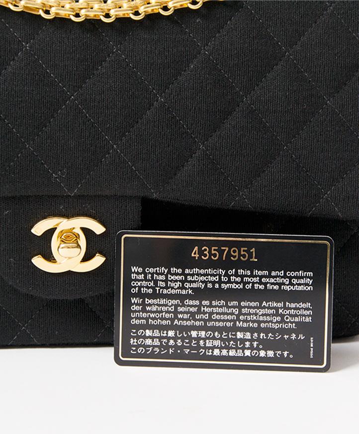3b6fae4376b7a4 ... LabelLOV Antwerpen Chanel Medium Classic Flapbag in Fabric main  authentique shopping en ligne webshop en vogue mode style